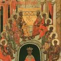 Sarbatoarea Cincizecimii sau a Rusaliilor