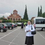 Manastirea Sf Ioan Teologul din Suroti